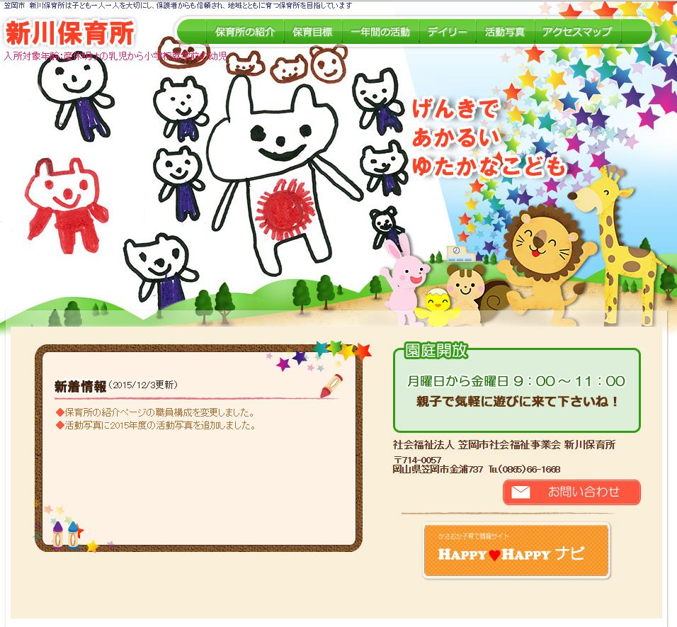 img-work_shinkawa
